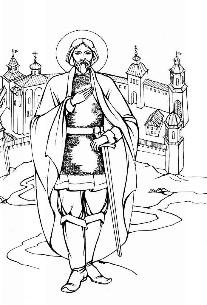 почему раскраска святые воины оставьте отзыв после